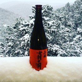 sake in snow