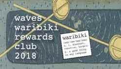 Waribiki rewards club card